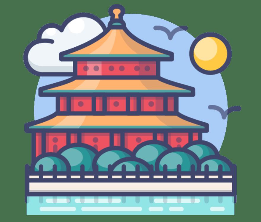 Τα καλύτερα 46 Online καζίνο στη(ο) Κίνα το 2021